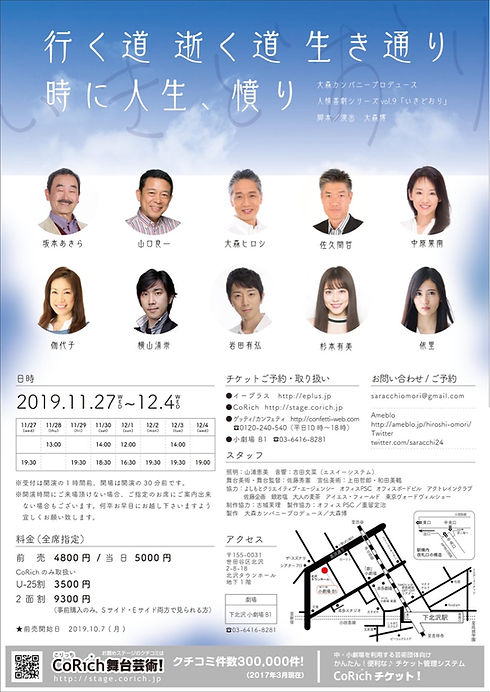 819A0016-0BFC-4516-907F-492FD0FE4C76.jpe