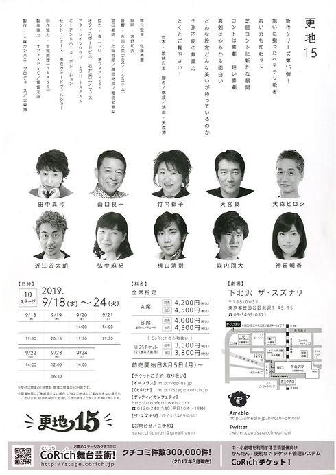 33F7002F-E8D6-469C-B89F-BE8D3FD49808.jpe