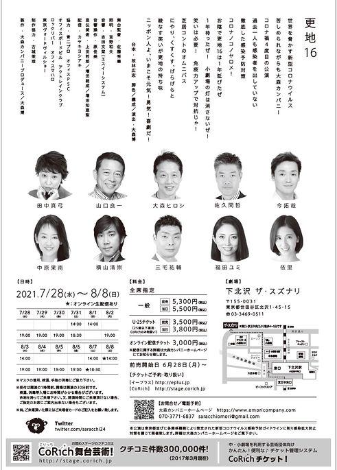IMG_5399.JPG