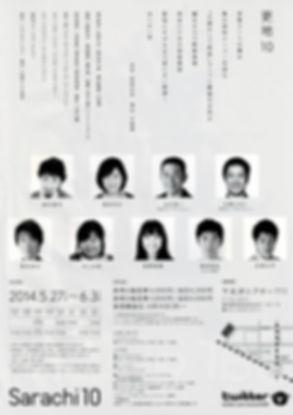 1BE43607-6179-451F-BABF-C7F97BABC741.jpe