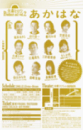 5A633EA8-09C0-4B96-AB44-5F9A37BA26F1.jpe