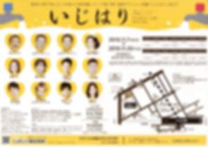 FCD70C8F-8735-4298-A6D3-8539A1649F40.jpe