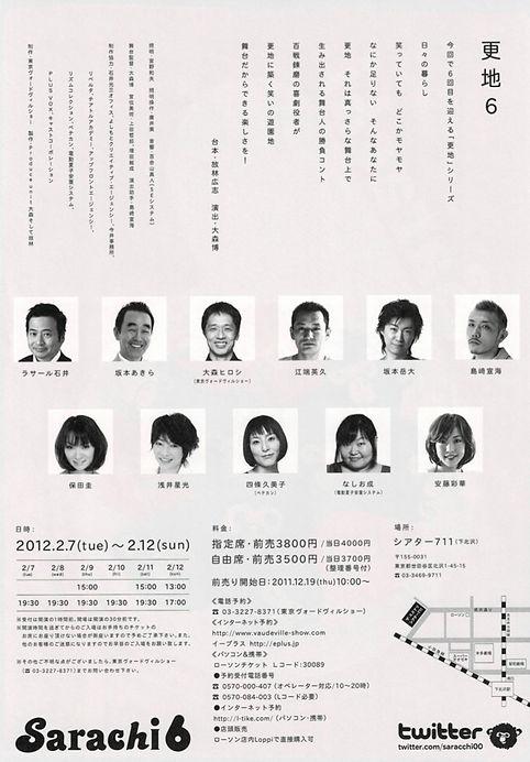 50DB3C5A-D747-4E98-802F-6E38D85C68FE.jpe
