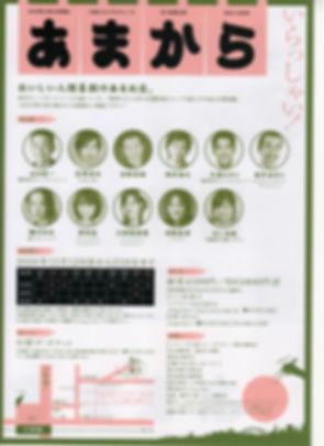 6F783F56-DD9C-4034-8017-45FA43599620.jpe