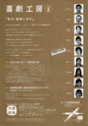 40753A7A-FB14-4715-9990-A8F6B256F2A9.jpe