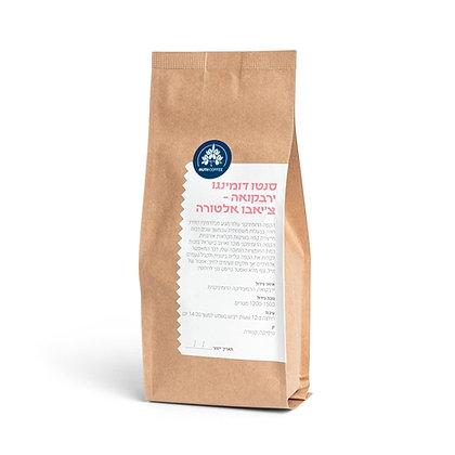 קפה קלוי מהרפובליקה הדומיניקנית - סנטו דומינגו ירבקואה, צ'יאבו אלטורה