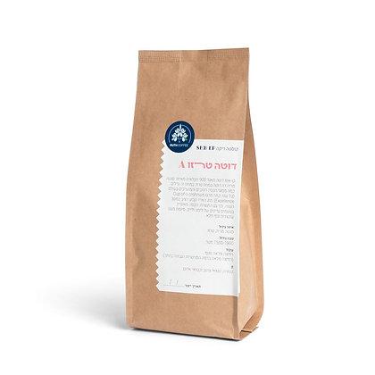 קפה קלוי קוסטה ריקה - דוטה טרזו