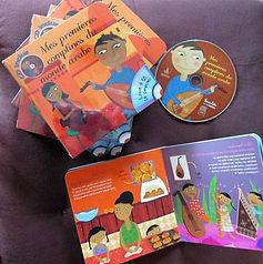 chansons arabe pour enfants