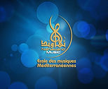 Ecole des musique méditerranéennes de Paris