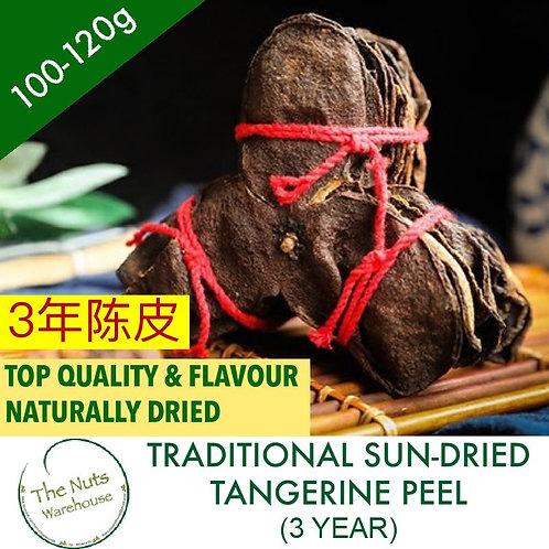 Traditional Sun-dried Tangerine Peel 100-120g 3年老陈皮