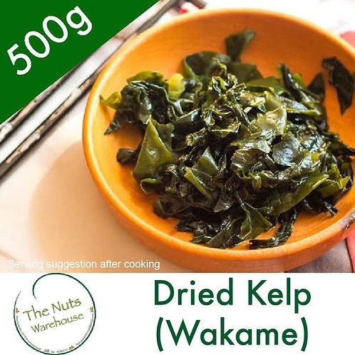 Dried Kelp/Wakame/Seaweed 500g