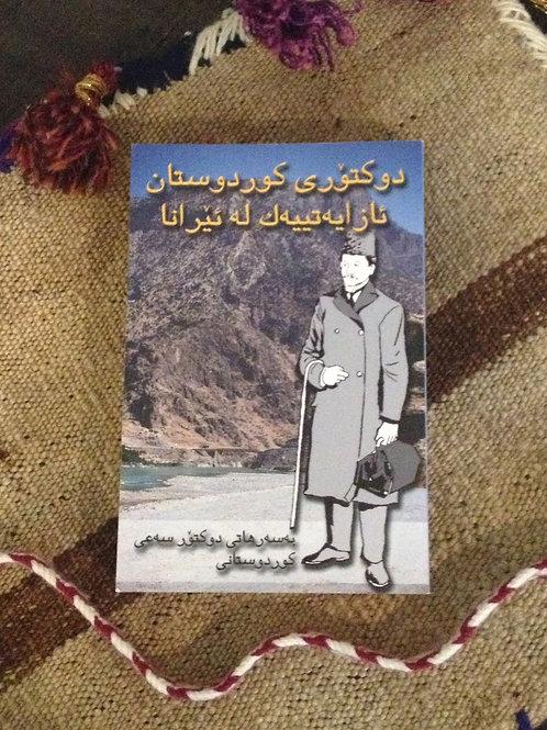 The Doctor of Kurdistan