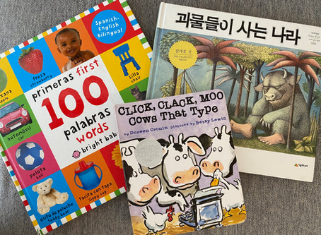 How to Raise a Bilingual Child