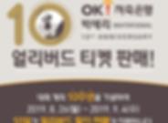 스크린샷 2019-09-20 오전 11.28.58.png