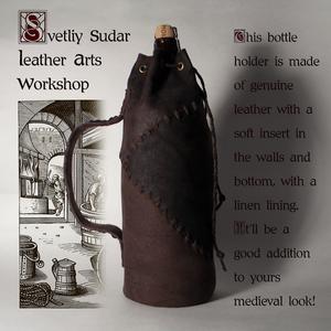 leather_bottle_holder_medieval_style_by_svetliy_sudar-dc1oclt