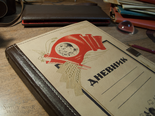 Leather diary Back in the USSR –  December 2015