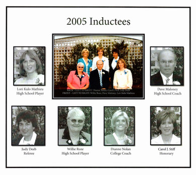 Inductee Class of 2005