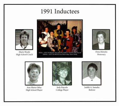 Inductee Class of 1991