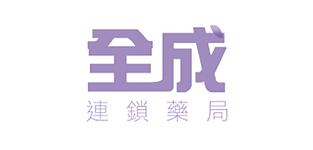 實體_全成.png