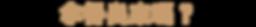 錐型杯視覺 test-43.png