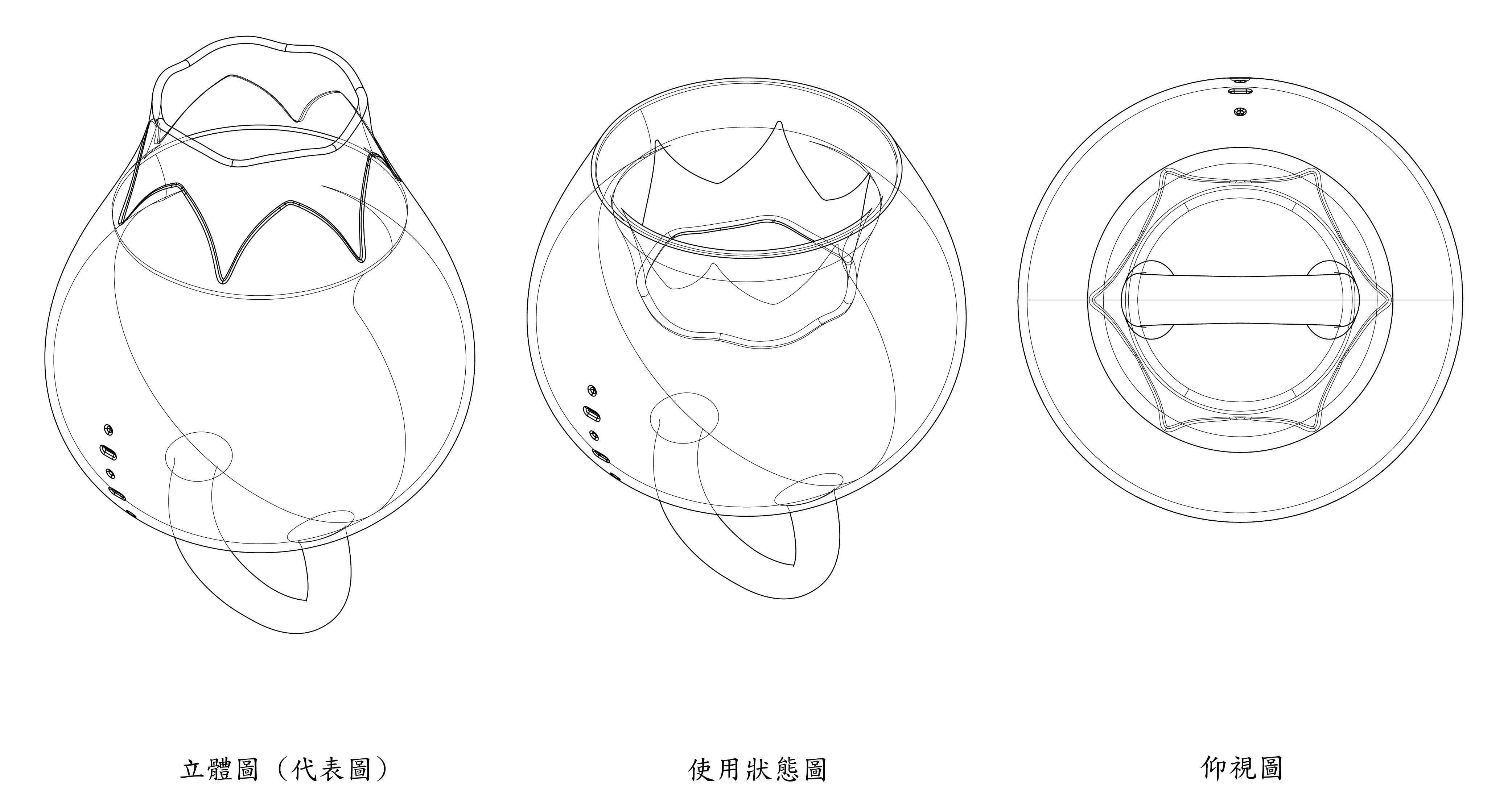 申請台灣設計專利(已核准)