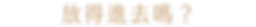 錐型杯視覺 test-29.png