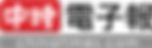 logo-chinatimes.png