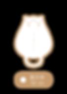 錐型杯視覺 test-27.png