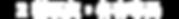 錐型杯視覺 test-40.png