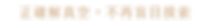 錐型杯視覺 test-57.png