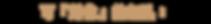 錐型杯視覺 test-56.png