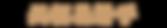 錐型杯視覺 test_02-77.png