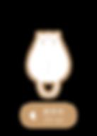 錐型杯視覺 test-26.png