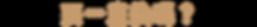 錐型杯視覺 test-22.png