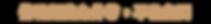 錐型杯視覺 test-64.png