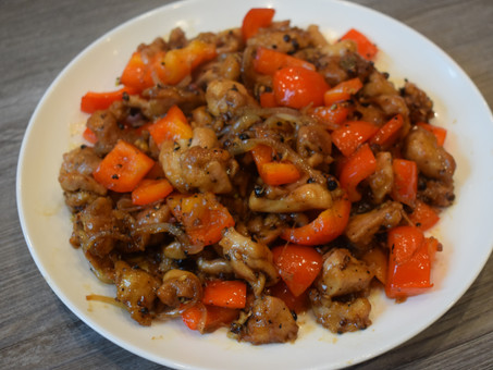 Chinese Pepper Chicken
