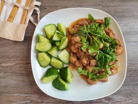 Vietnamese Lemongrass Chicken
