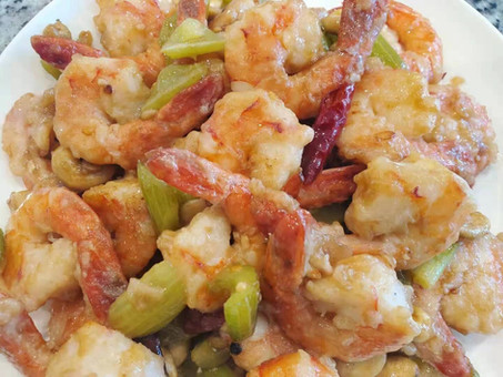 Gong Bao Shrimp with Cashews