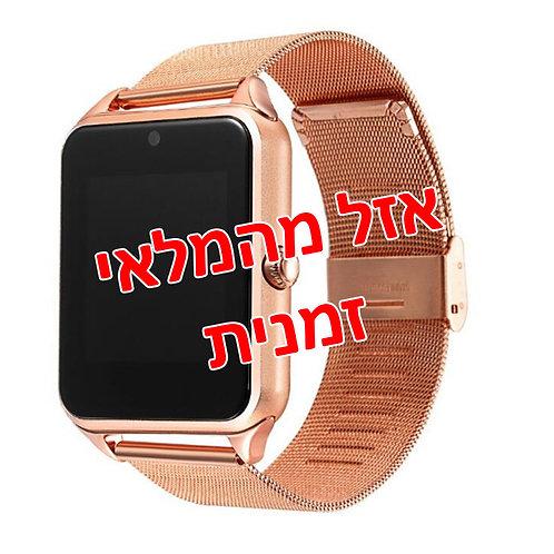 שעון חכם דגם Z60