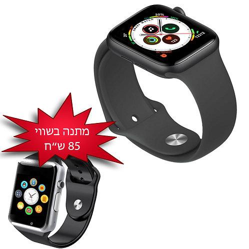 קונים שעון חכם דגם Q99 ומקבלים מתנה