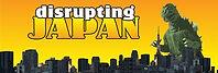 DISRUPTING.JAPAN.LOGO.wide.jpg