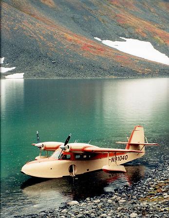 N91040 in water in alaska.jpg
