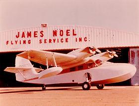 Widgeon Lafayette LA 1972.jpg