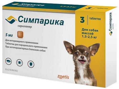 Симпарика 5 мг, 1.3-2.5 кг, цена за 1 таблетку.