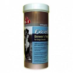 Витамин 8 в 1 для собак 80 табл., пивн.дрожжи+чеснок. 1табл на 25 кг.