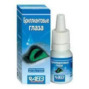 Капли Бриллиантовые глаза 10 мл, 1 шт., АВЗ