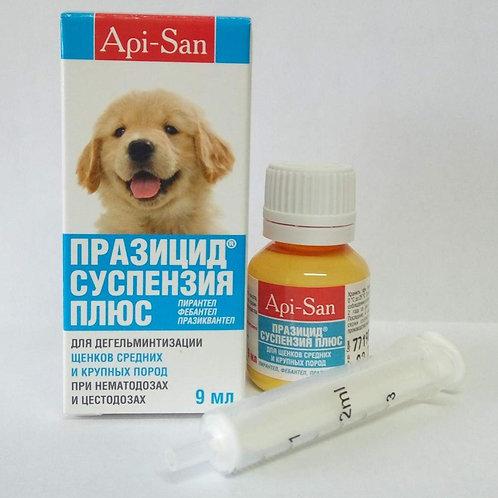 Празицид суспензия ПЛЮС для щенков средних и крупных пород, 9 мл, 1 флакон,