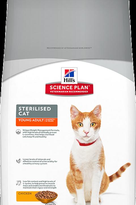 Корм сухой 1.5 кг Hill's Sterilised Cat для молодых кошек от 6 месяцев с к