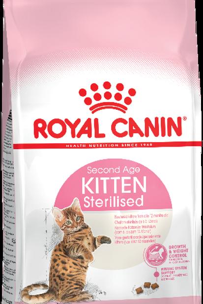 KITTEN STERILISED* Корм для стерилизованных котят с момента операции до 12 месяц