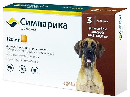 Симпарика 120 мг, 40.1-60.0 кг, цена за 1 таблетку.
